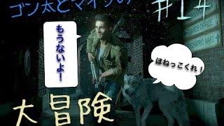 【女実況】相棒ーーーー!!!着いてこーい!!UNTIL DAWN~惨劇の山荘~ thumbnail