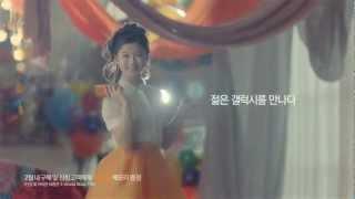 SK텔레콤 갤럭시팝 '페스티벌 오렌지_김유정&#…
