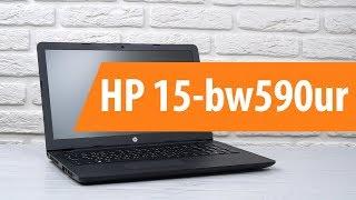 Розпакування HP 15-bw590ur / Unboxing HP 15-bw590ur