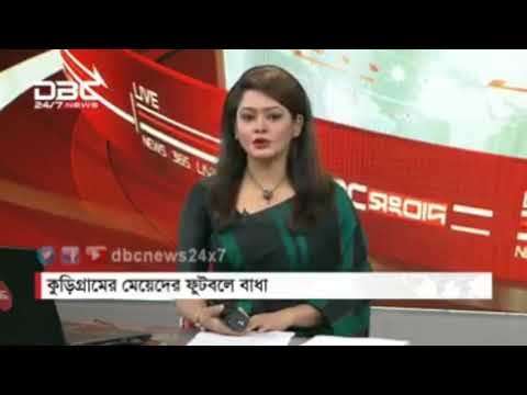 Stopped Woman Football Match For The Islamic ALEM On Nageshwari, Bangladesh  || Mosharaf Ripon