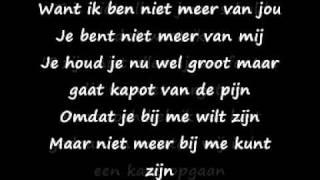 Yes-R - Uit Elkaar (lyrics)