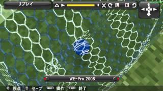 Pro Evolution Soccer 2008 ワールドサッカーウイニングイレブン2008 ユビキタスエヴォリューション [ULJM-05270] PPSSPP Gameplay Test