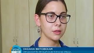 Фонд Рината Ахметова помог 10-летней Кристине сделать операцию на сердце