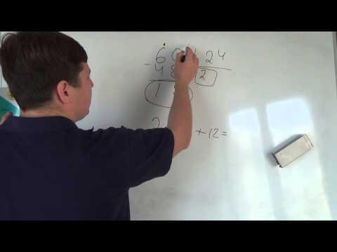 Как решать примеры с остатком 4 класс