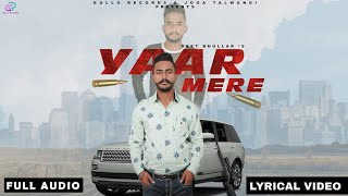 Yaar Mere Veet Bhullar Free MP3 Song Download 320 Kbps