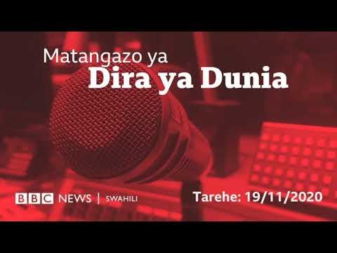 ACT Wazalendo, kutoa msimamo kuhusu nafasi ya makamu wa rais na mawaziri Zanzibar