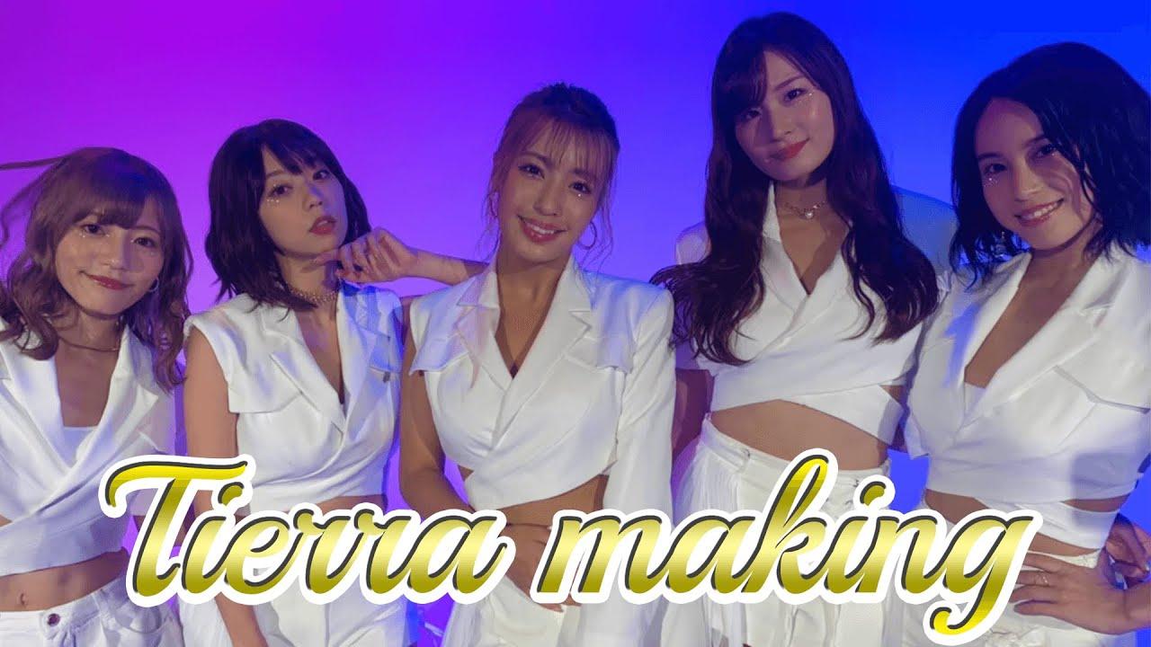 新曲「Tierra」 MVメイキング大公開♪
