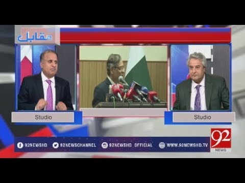 Muqabil | 24 April 2018 | 92NewsHD