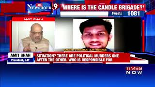 shri-amit-shah-on-violence-in-kerala-ii-times-now-exclusive