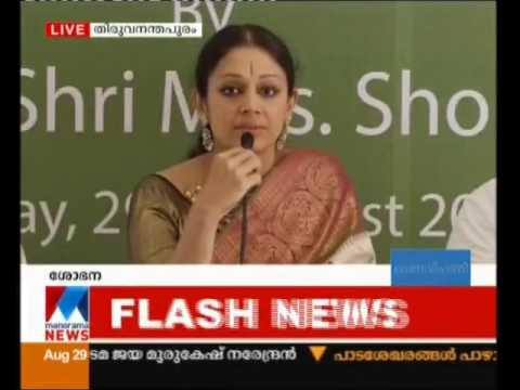 Padma Sri Shobana Launching Double Horse Banana Chips