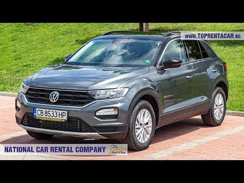 VW T-Roc 2019 + NAVI from Top Rent A Car Bulgaria