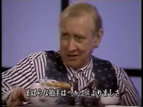 Kazuko's Karaoke Klub (with George Wendt & Spike Milligan) (1989)