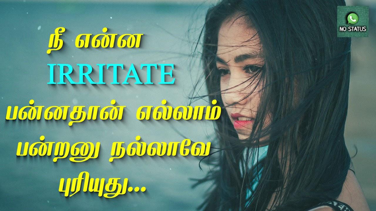 Tamil Girls Attitude Whatsapp Status Tamil Girls Love Whatsapp