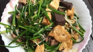 cooking recipes easy food to make at home asian food stir fry tofu and chinese chives food 30