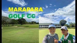바콜로드 마라파라 골프장(Marapara golf cc…