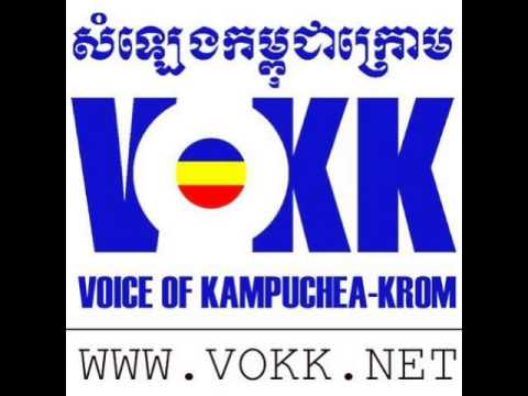 Radio Somleng Kom Puchea Krom September 27