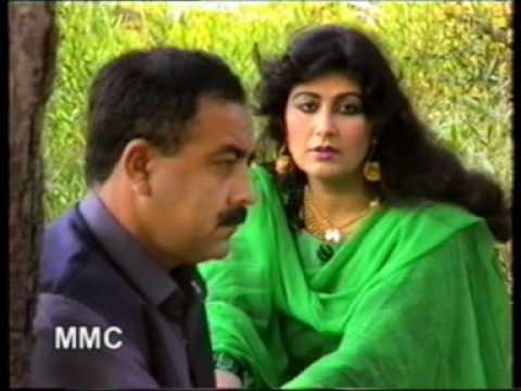 Naghma end Mangal  old song thumbnail