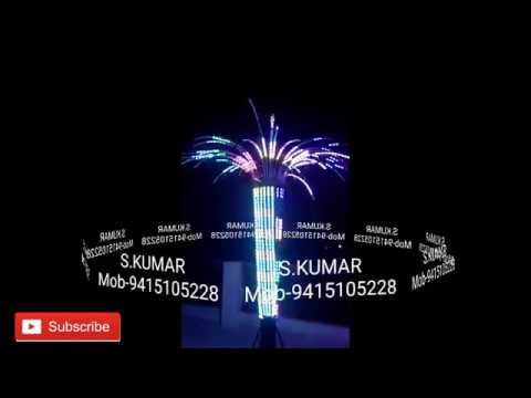 PIXEL LED TREE 2018 S.KUMAR ELECTRONIC LUCKNOW