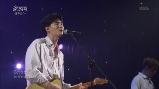 솔루션스 - Ticket to the Moon [올댓뮤직/All that Music] 20200625