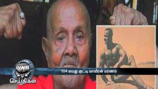 India's pocket-sized Mr Manohar Aich passes away at 104 - Dinamalar June 6th 2016