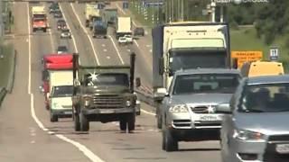 видео В России могут увеличить максимальную скорость на дорогах