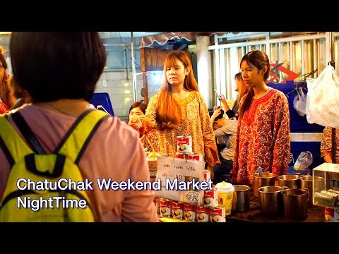 Chatuchak Weekend Market NightTime