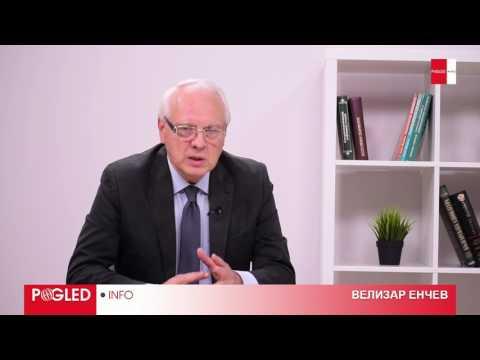 Велизар Енчев: Договорът между България и Македония на македонски език ще е фатална грешка