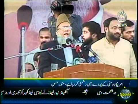 Syed Munawar Hasan Addressing Jamaat e Islami Jalsa e Aam In Rawalpindi - Aaj News Report - 11 Dec
