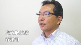 (株)システムクラフト 東京都立川市 ハードとソフトの両ノウハウを兼ね備えるトータルソリューション企業