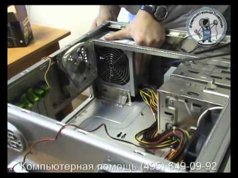 видео: Модернизация и апгрейд компьютера