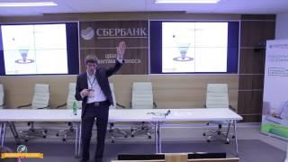 Как использовать интернет для любого бизнеса? (видео 1)