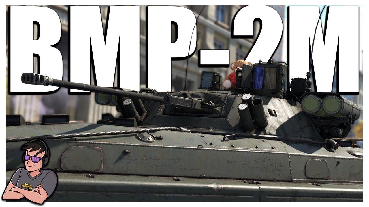 Russia's All Aspect BMP - BMP-2M - War Thunder