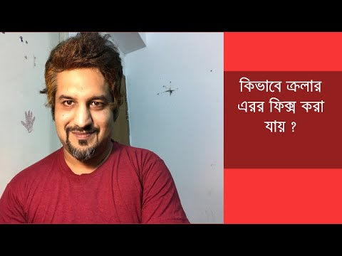 How To Fix Crawl Errors in Google Webmaster Tools (Bangla Tutorial)