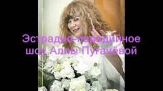 тамада Гульсум Билялова! видео из фото!