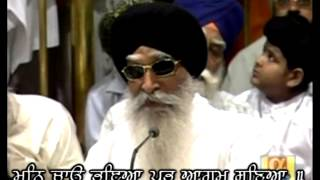 Har Aapni Kirpa Kari - Bhai Gurmej Singh - Live Sri Harmandir Sahib