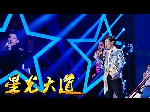 [星光大道]歌曲《贝加尔湖畔》 演唱:傲日其愣 | CCTV