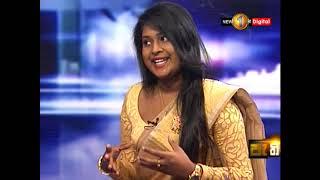 Pathikada. Sirasa TV with Bandula Jayasekara 13th of December 2018, Dr. Buddhima Subasinghe Thumbnail