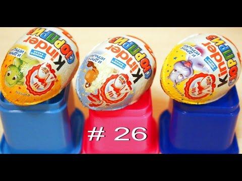Киндер Юбилейная серия 2014 Kinder Surprise Eggs Funny Versary 40 лет