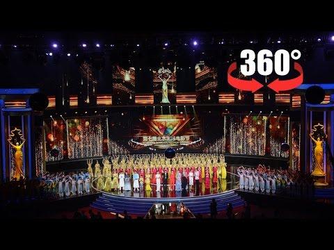 360° Panorama: Beijing International Film Festival evening gala