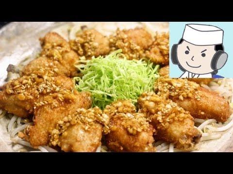 油淋鶏翅♪ You Lin Ji Chi♪(Fried en wings with green onion sauce)