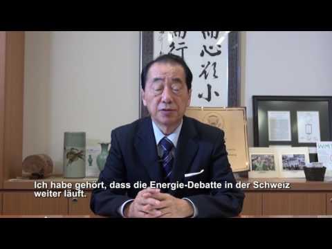 6 Jahre Nach Fukushima - Grussbotschaft von Naoto Kan