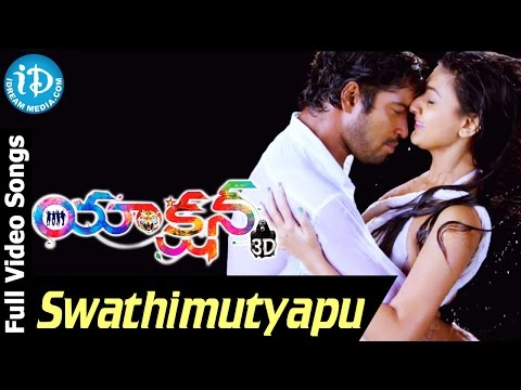 Action 3D Movie  Swathi Mutyapu Jallulalo  Song  Allari Naresh  Sneha Ullal