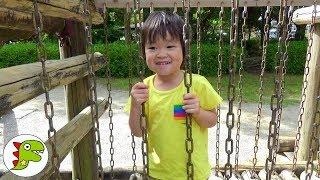 公園へ遊びに行ったよ!ジャングルジムや滑り台で遊んだよ! トイキッズ thumbnail