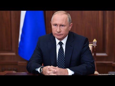 Владимир Путин нa расширенном заседании коллегии МВД России. Прямая трансляция