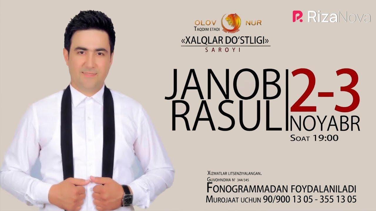 Janob Rasul - 2018-yilgi konsert dasturi | Жаноб Расул - 2018-йилги концерт дастури #UydaQoling