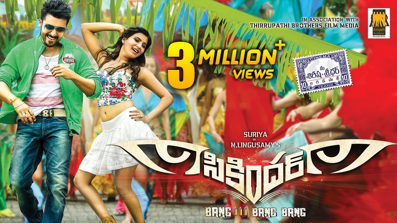 Download సికిందర్ తెలుగు పూర్తి సినిమా - Latest Telugu Full Movies - Suriya, Samantha, Vidyut Jamwal