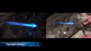 Пропановая горелка ГП-3(Видео работы трех насадок горелки ГП-3 http://profgorelka.ru/ Инжекционного типа. Предназначена для пайки мягкими..., 2015-09-10T21:17:52.000Z)