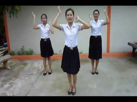 เพลง คำคล้องจอง สาขา การศึกษาปฐมวัย มหาวิทยาลัยราชภัฏร้อยเอ็ด