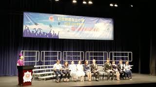 Publication Date: 2019-06-29 | Video Title: 軒尼詩道官立小學第70屆 六年級畢業典禮29/06/2019