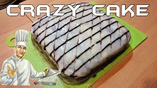Сумасшедший торт или Сrazy cake: шоколадный торт с заварным кремом